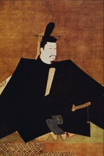 Minamoto no Yoritomo