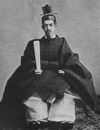 L'Imperatore Yoshihito