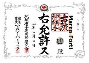 Diploma di quarto dan Koryu Uchinadi