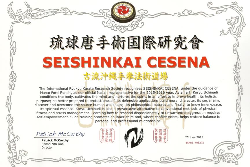 ACSD Seishinkai è shibu dojo IRKRS 2015-2016