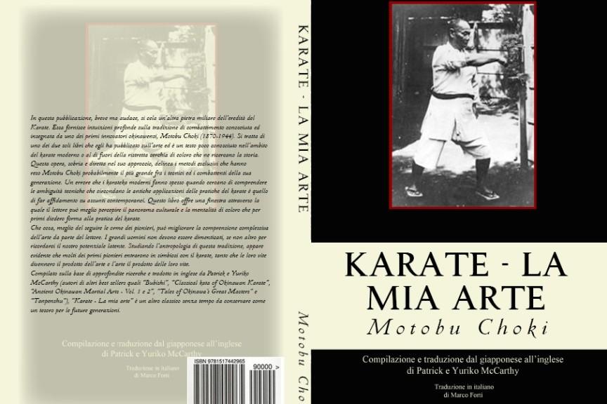 Karate - La mia arte