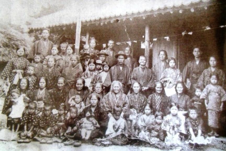 Politica di assimilazione ad Okinawa
