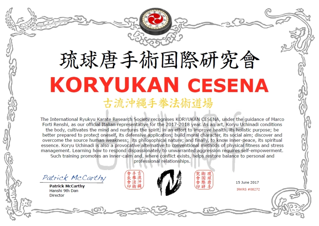 Koryukan Cesena è shibu dojo IRKRS 2017-2018