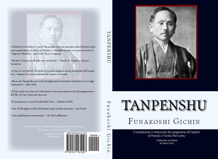 Tanpenshu - Brevi racconti sul Karatedo